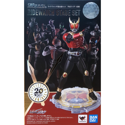 S.H.Figuarts Masked Kamen Rider RIDEWATCH STAGE SET Heisei Rider Early BANDAI