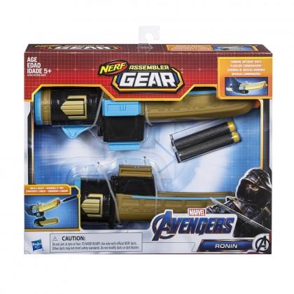 Avengers: Endgame Nerf Ronin Assembler Gear